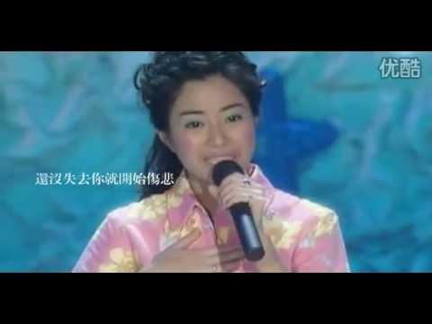 Yuki徐懷鈺【不敢太幸福】太好聽了吧