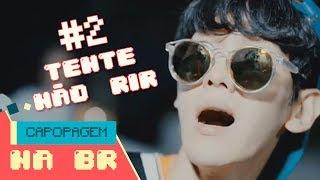 Video DESAFIO TENTE NÃO RIR KPOP #2 download MP3, 3GP, MP4, WEBM, AVI, FLV Agustus 2018