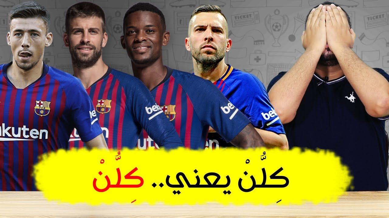 Photo of برشلونة سلافيا براغ 2-1.. شتيجن مش منهنّ! – الرياضة