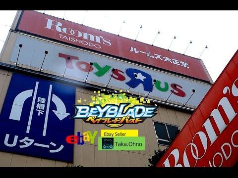 Beyblade Burst ベイブレードバースト  Beyhunting Toys R Us Tokyo, Japan Oct 17th
