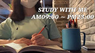 (05.14) 14h study with me | 실시…