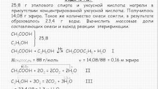 442  Органическая химия  Кислородсодержащие органические соединение  Карбоновые кислоты  Задача №7