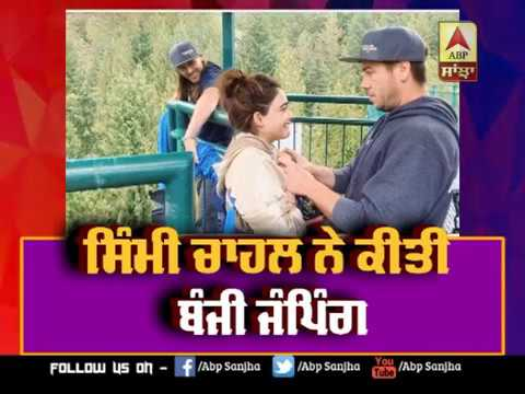Simmi Chahal tried Bungee Jumping | Simi chahal | Bungee Jumping at Canada