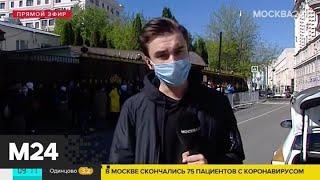 Зачем мигранты собрались у посольства Киргизии в Москве - Москва 24