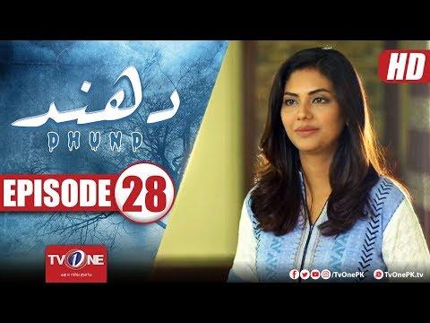 Dhund | Episode 28 | TV One Drama | 18 February 2018