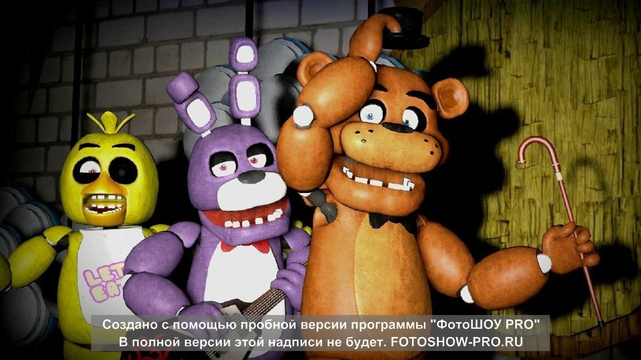 картинки мишки фредди и его друзей вечерний макияж, смоки