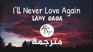 Lady Gaga - I'll Never Love Again | Lyrics Video | مترجمة Video