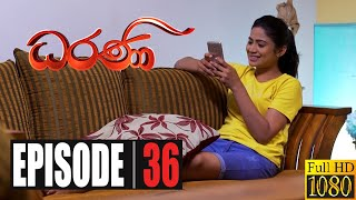 Dharani | Episode 36 02nd November 2020 Thumbnail