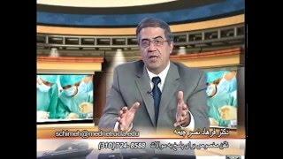 ویتامین دی و افسردگی دکتر فرهاد نصر چیمه vit D and Depression Dr Farhad Nasr Chimeh