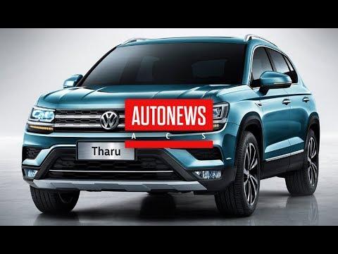 Новый бюджетный кроссовер Volkswagen Tharu приедет в Россию