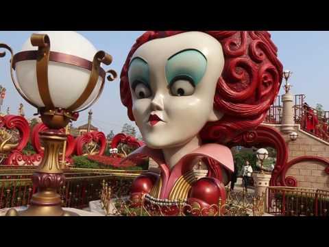 Alice in Wonderland Maze - Shanghai Disneyland - Shanghai Disney Resort