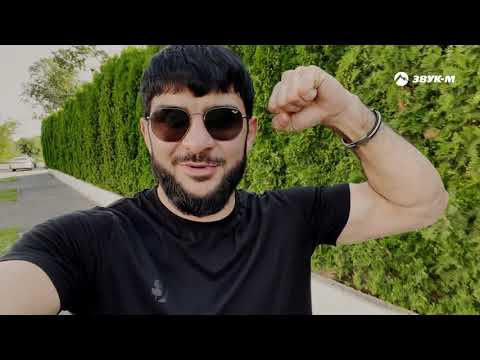 Ислам Итляшев - Мирный, красивый край   Премьера клипа 2021