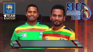 PLAY OFF: Team Dambulla vs Team Kandy -10th April 2019 at RDICS