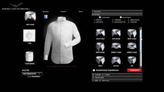 Конфигуратор пошив одежды, рубашка мужская на заказ(http://masscouture.ru., 2012-02-10T11:59:09.000Z)