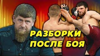 Реакция Рамзана Кадырова на скандальный бой Анклаева и Куцелабы/Реакция сообщества UFC/Разбор