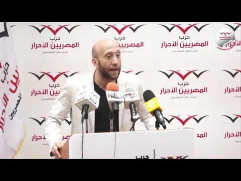 «المصريين الأحرار» يطالب محافظ الإسكندرية الجديد بالقضاء على مشاكل المواطنين