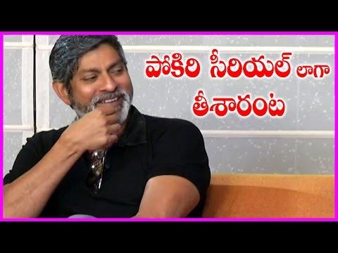 Jagapathi Babu Comments On Puri Jagannadh Pokiri Movie | ISM Latest Interview