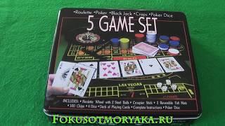 Обзор НАБОР 5 ИГР - ПОКЕР, БЛЭКДЖЕК, РУЛЕТКА, КРЕПС, ПОКЕР НА КОСТЯХ - Купить Набор для Покера