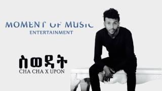 Cha Cha X Upon - Swedat [ስወዳት] Ethiopian Electro Music