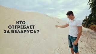 Кто отгребает за Беларусь: где в стране гребля народный вид спорта?(, 2014-08-17T12:05:17.000Z)