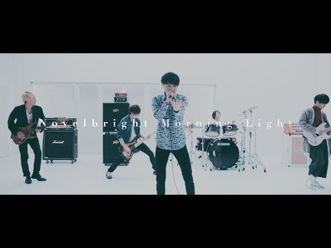 Novelbright - Morning Light [Official Music Video]