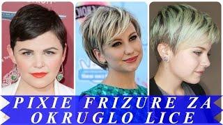 Moderne ženske kratke frizure za okruglo lice