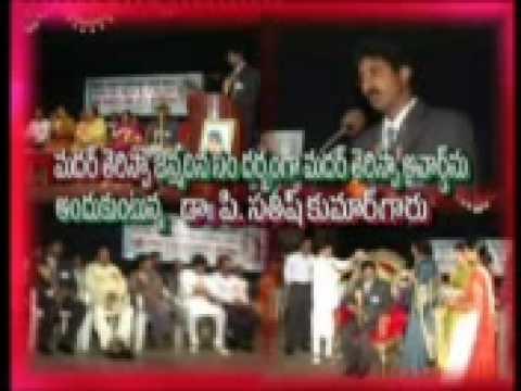 I Am Blessed Dr.Satish Kumar (Calva...
