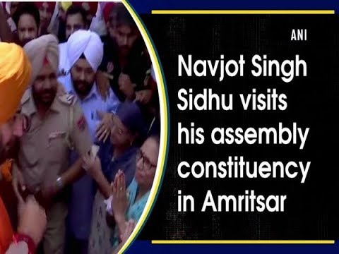 Navjot Singh Sidhu Visits His Assembly Constituency In Amritsar | ANI News