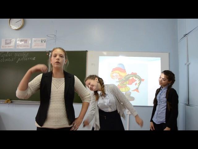 """Изображение предпросмотра прочтения – «7 """"Б"""" МБОУ г. Астрахани """"СОШ №35""""» читают произведение «Лещи» И.А.Крылова"""