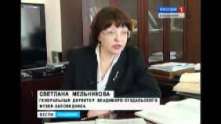 Автономия на церковные святыни(, 2012-02-20T13:03:08.000Z)