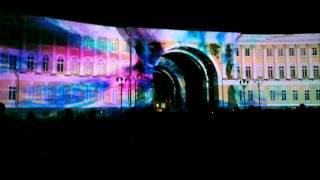 Команда Golden Web, Спб. Супер лазерное шоу на Дворцовой Площади. 3
