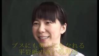 朝の連ドラ『とと姉ちゃん』(NHK総合)では、当屋の大将の妻&元AKB48...