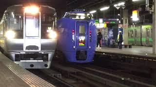 名鉄のcmで使用されている小田正和さんのこの街をJR北海道バージョンに...