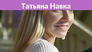 «Маленькое счастье»: Татьяна Навка стала крестной матерью