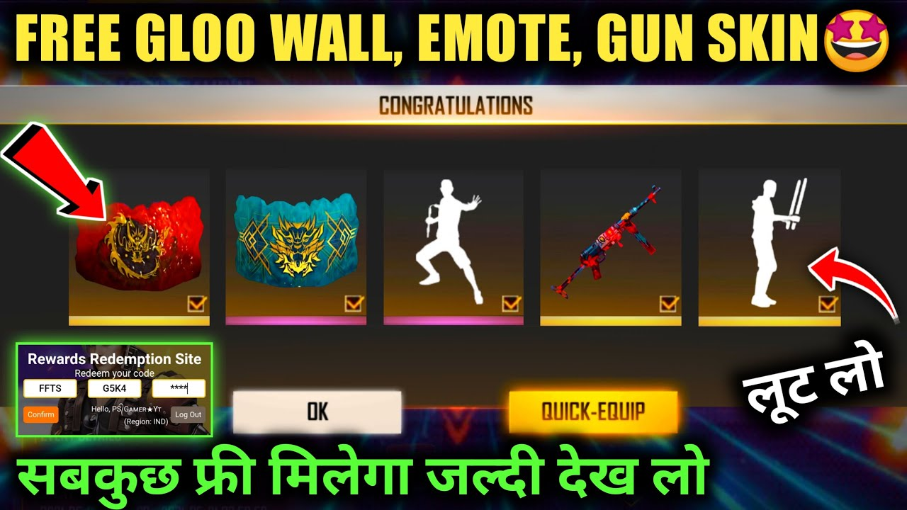 Free Gloo Wall Skin And Emotes Redeem Code Free Fire World Series New Event Ffws Redeem Code Youtube