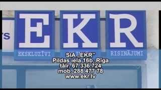 """Коndicionēri no """"EKR"""""""