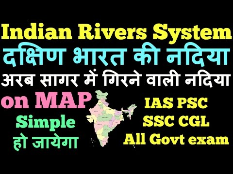 Indian River System for upsc , psc , ssc cgl on map   south Indian rivers   geography of India