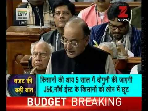 Budget 2017: Income tax cut from 10% to 5% for 2.5 - 5 lakh bracket