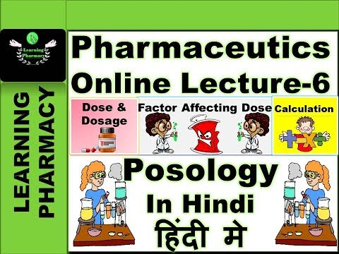 Posology in detail | Pharmacy Online Lecture-6 | Pharmaceutics-Ch-6 |  In Hindi | हिंदी में