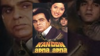 Kanoon Apna Apna | Hindi Full Movie 1989 | Sanjay Dutt, Madhuri Dixit, Dilip Kumar & Nutan