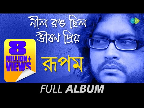 Neel Rang Chhilo Bhishan Priyo | Rupam Islam | Audio Jukebox| Kamlo Megheder | Tomar chokher