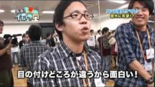 イモトアヤコ初冠番組!『青春!イモトの門』