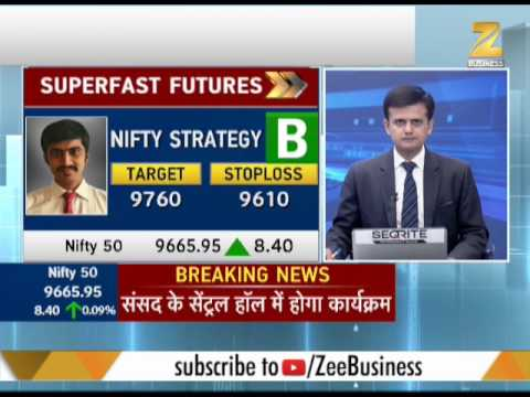 Look for logistics stocks to earn profit, experts recommend AB Nuvo, ONGC for investment