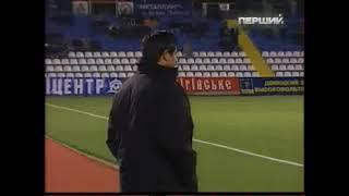 18 чемпионат Украины Металлург Д 0 2 football ua