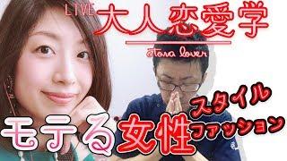 メンタリストDaiGoさんの話しや脳科学者中野信子さんの話し、またその他...