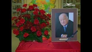 Прощание с Виктором Сазонова пройдёт в