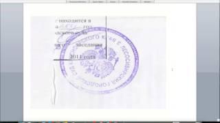 Судья попался в Суде, которого нет!(, 2016-05-19T13:21:05.000Z)