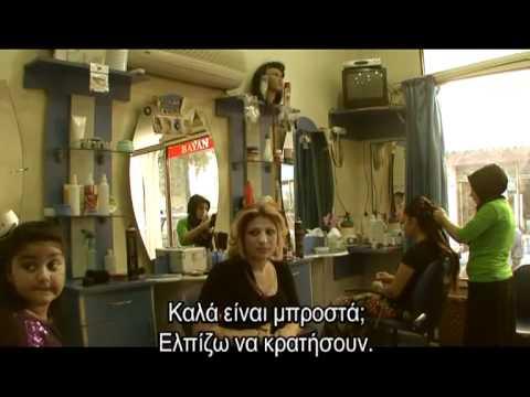 Orient Express-Η Πόλη με τα δυο πρόσωπα-İKİYÜZLÜ İSTANBUL