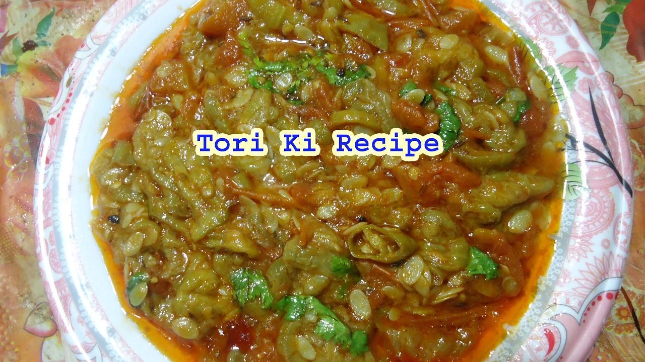 Tori ke recipe in hindi english youtube tori ke recipe in hindi english asian delicious food recipes forumfinder Image collections