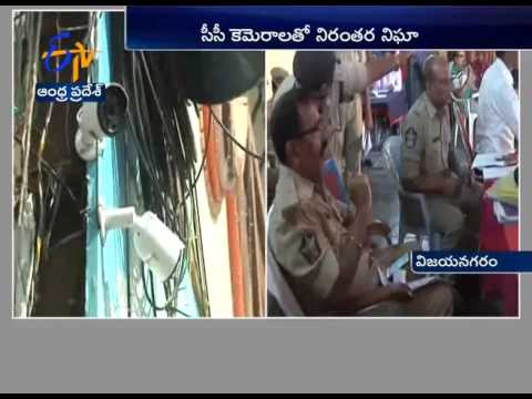 Security beefed up for Sirimanu Utsavam Vizianagaram